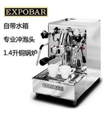 意式 Expobar爱宝E61 Office Leva 1GR半自动 咖啡机 水箱版 商用