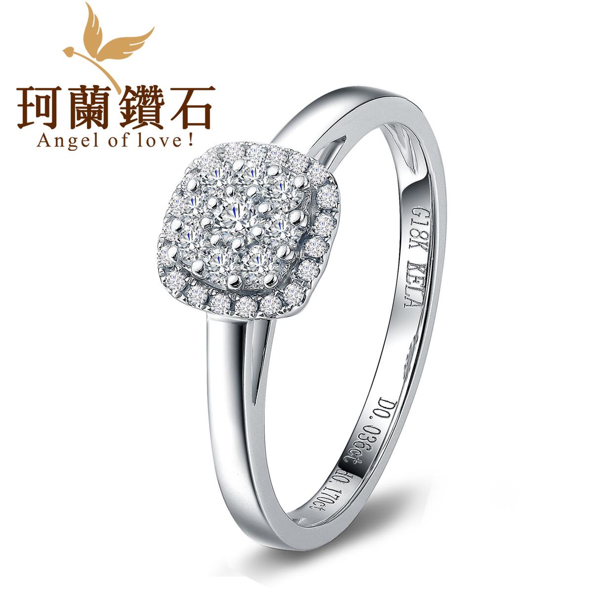 珂兰钻石 18K白金铂金高端群镶结婚方钻戒女戒指专柜正品S 唯爱