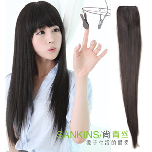 Black hair wigs/hair pieces/high temperature wire hair piece/high quality thick prods and volume