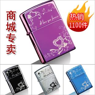 打火机品牌保发 最好的打火机品牌 打火机的品牌   中国打火机品牌 - yoyotaobao - 一起一起