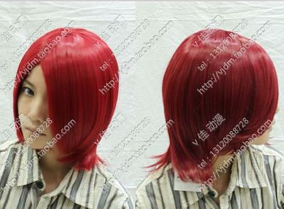 cosplay wigs fake hair Zero Zone / North Witch / tears promoter / whirlpool Nagato Naruto dark red