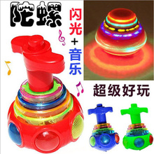 Children light-emitting toys wholesale new colorful light music gyro Flash gyro toys wholesale