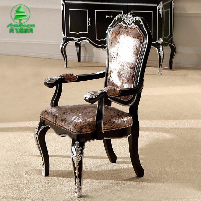 欧式餐桌椅组合 新古典椅子 实木休闲椅 白色描银雕花 宜家家具