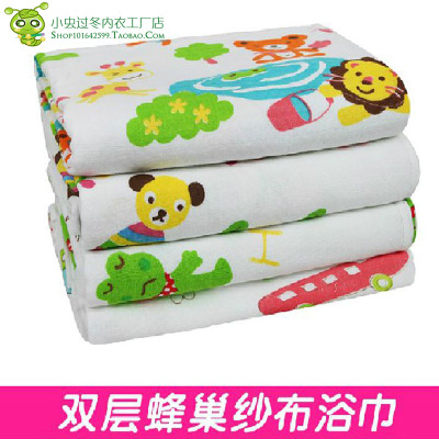 Foreign Trade Children S Cotton Double Honeycomb Cloth Towel Baby