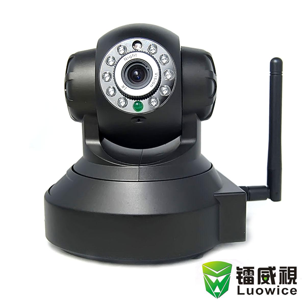 无线远程手机监控摄像机