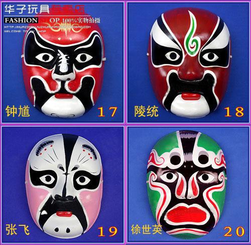 手绘面具 纸浆面具 中式面具 变脸专用道具 京剧脸谱面具图片