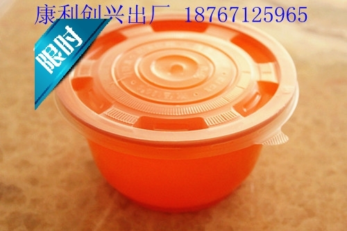 Одноразовый контейнер Conley disposable plastic products shop 999 999ml KLCX 600