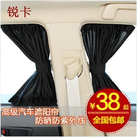 锐卡汽车窗帘轨道式汽车遮阳帘 车用伸缩遮阳挡 车用遮阳挡一对装