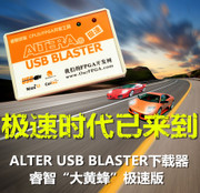 (Exclusive Speed Version) Altera USB Blaster Download Cable FPGA/CPLD Downloader Super Good