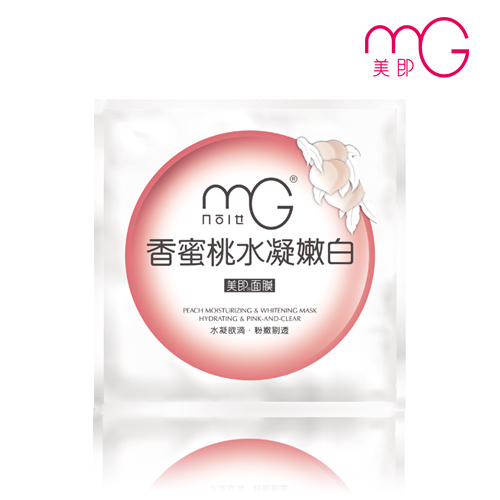 MG MG fragrant peach gel soft white membrane water condensate dripping