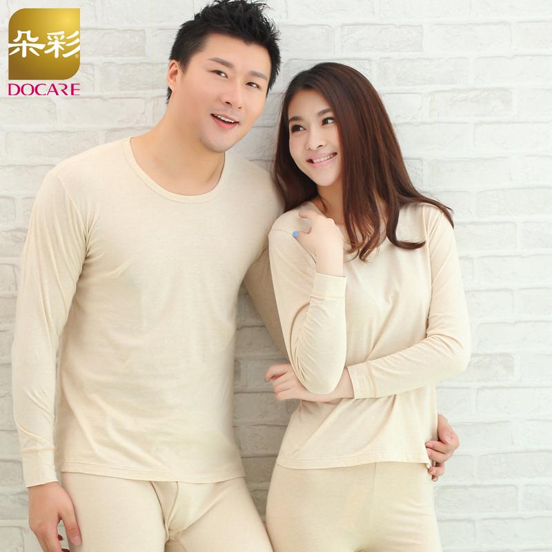 11-11狂欢价49元 天然彩棉薄款 男女情侣基础打底保暖内衣套装