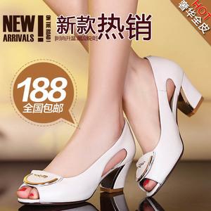 >大趾王 2014新款夏季女鞋真皮粗跟鱼嘴凉鞋中跟女士大码凉鞋女