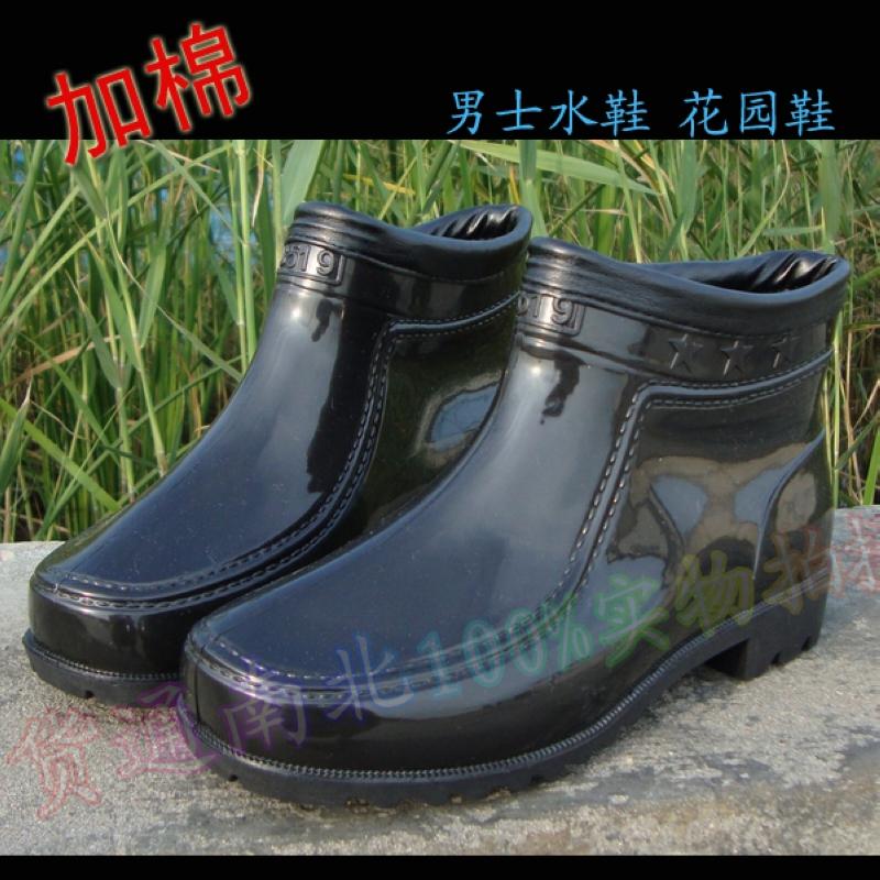 特价加棉 保暖低帮男士雨鞋 雨靴 防滑底防水 水鞋 套鞋 男士胶鞋