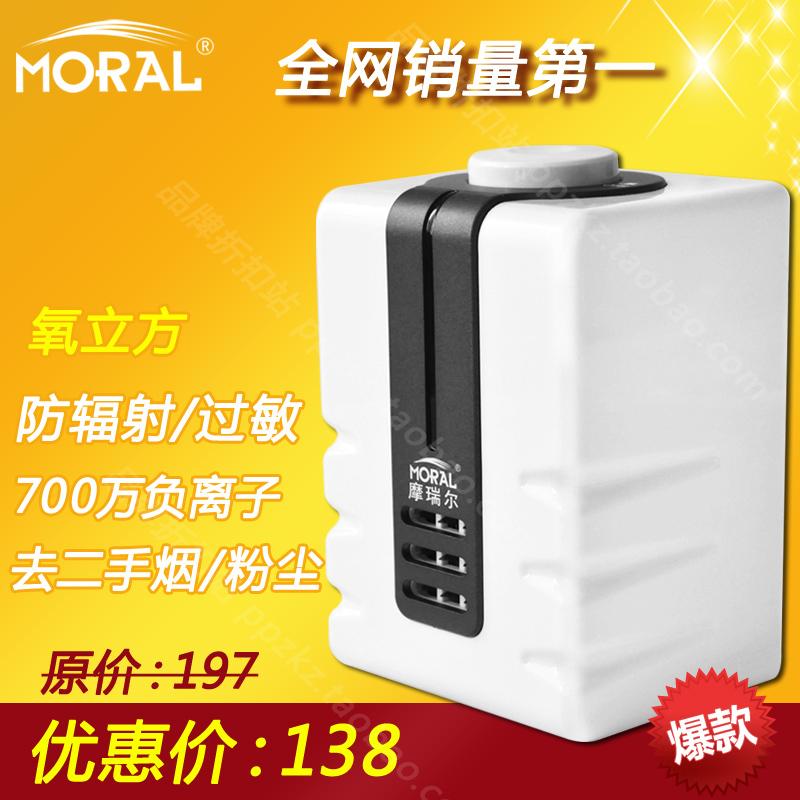 Очиститель воздуха MORAL Y50