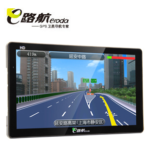E road route Navigator upgrade GPS car navigation X10 hi-def highlights 7-inch dual-core 3D real