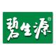 碧生源官方旗舰店