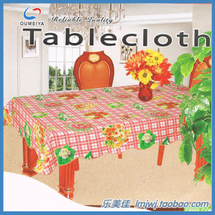 Us hardware bathroom table combined with cotton tablecloth (152*152CM)