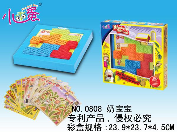 Развивающая игра для детей Маленькие милые яйца, молока младенца скрыть головоломка лабиринт логика задач развития 3
