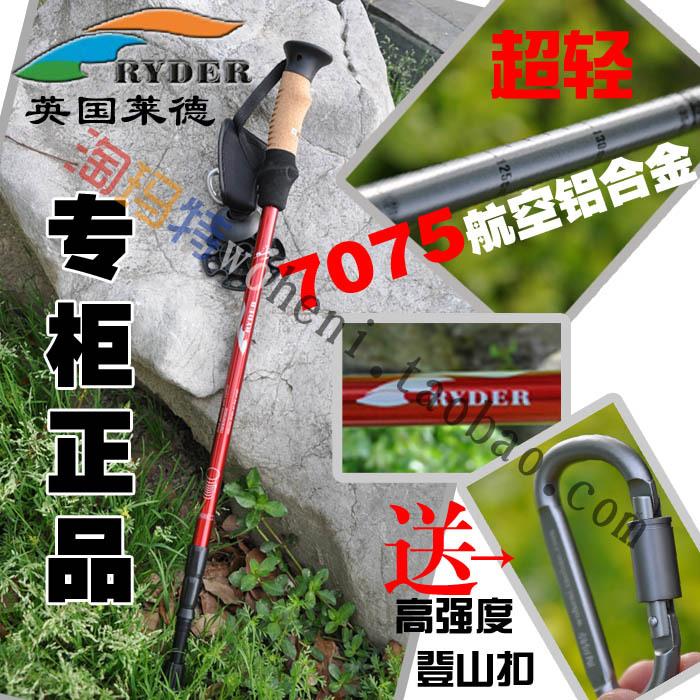 Альпинистская палка Ryder ryder 7075/1 Ryder 7075 Ryder Ryder Кора пробкового дерева Углеродистая сталь вольфрама Китай