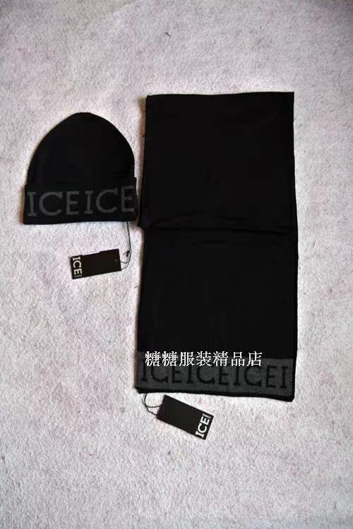 Набор из двух предметов Айсберг осень/зима 2012 новый шерсти смесь моды непринужденной теплой шапка шарф комплект из двух