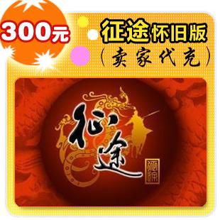 Специальные пакеты почта гигантские 300 юаней в официальной карты онлайн z