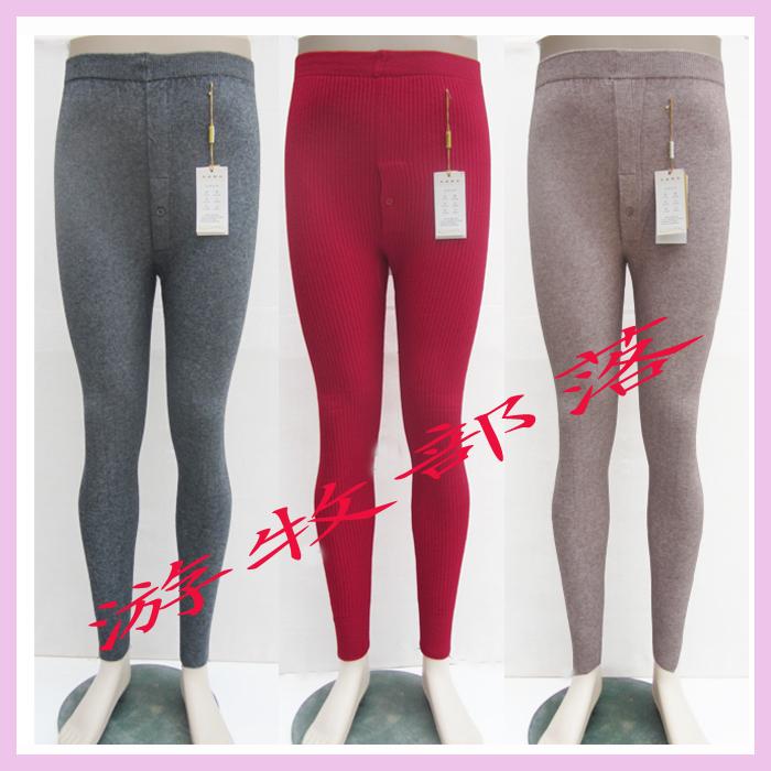 Кальсоны Мужские кашемировые штаны теплые штаны Мужские камвольной шерсти брюки безногий человек тонкий подлинной распродажа скидки