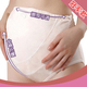 Qi-pregnant and pregnant woman fit adjustable cotton women underwear underwear three pregnant women stomach lift from post 2,064