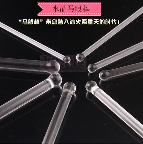 Male urethral stimulation masturbation horse eye / crystal glass JJ ...