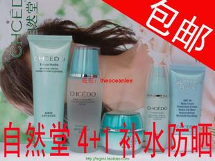 韩国化妆品代购 日本化妆品代购 化妆品代购 - yoyotaobao - 一起一起