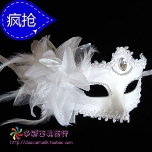 Cutevima-HG Halloween masquerade party supplies supplies supplies double multicolored butterfly wings