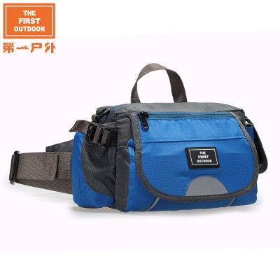 The first multi-sport outdoor riding backpack handbag shoulder bag diagonal pockets of men and women