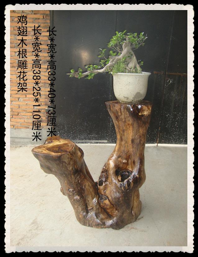 Резная подставка для цветов Естественный корень 2 хранит старый цветок
