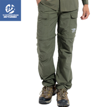 Escape crane outdoor quick-drying pants men's cultivate one's morality summer breathable uv two removable camouflage quick-drying mountaineering pants