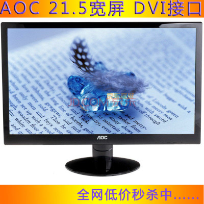 AOC E2252SWDN 21.5-inch LED widescreen LCD display 22 pairs of interfaces