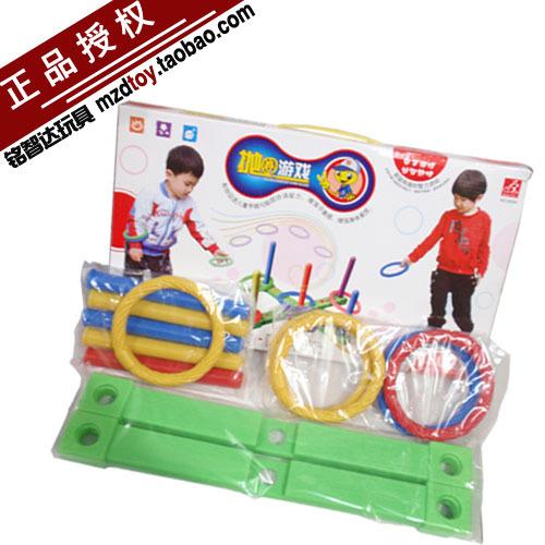 正品授权 儿童益智类玩具/套圈系列 孩子抛圈游戏 6054图片