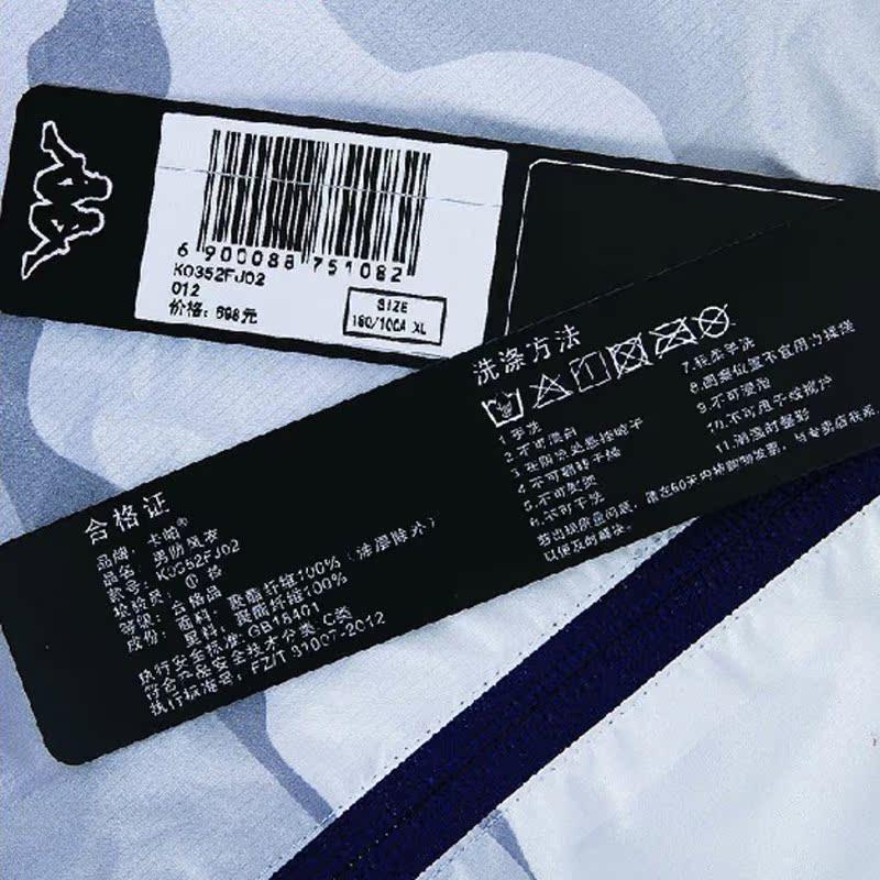 Спортивная куртка Kappa k0352fj02 --012 Для мужчин Логотип бренда