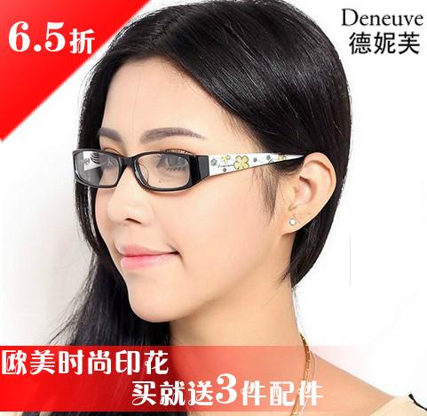 Оправа для очков Оптиков предложения! Женский ветрозащитный Европы печати пластины ОПРАВЫ мода Джокер