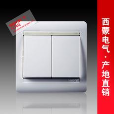 Выключатель двухклавишный Simon 55 N51022B