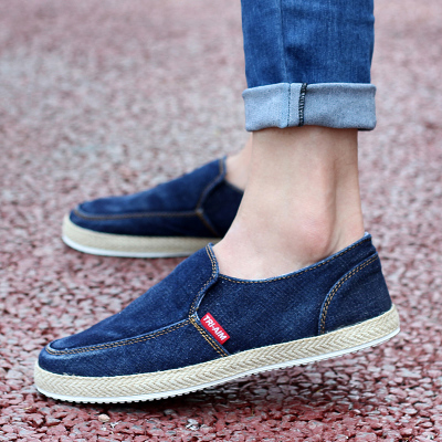 Foot lazy summer shoes kick stare student couple shoes canvas shoes casual shoes for men Korean men's trend