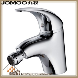[Manufacturer]-pastoral JOMOO 3105-004 single lever bidet mixer