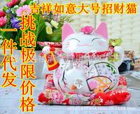 招财猫 正版陶瓷招财猫 招财猫定制 开运猫 SW280