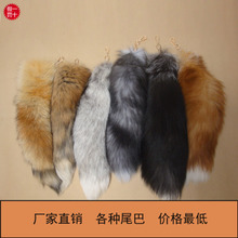 Large fur fox fox tail bags hang trousers waist pendant key pendant chain buckle special package mail