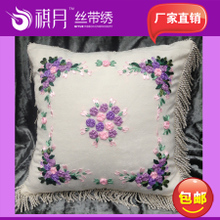 Kei ribbon embroidered pillow Package mail authentic auto jacquard fabric sofa