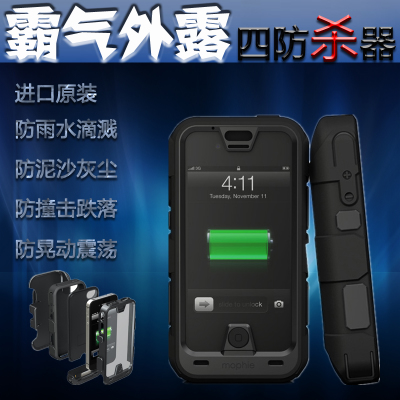 正品三防Mophie Juice Pack pro iPhone4 4S四防背夹电池果汁包