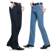 middle-aged men's jeans specials men jeans men's straight waisted baggy jeans to send dad