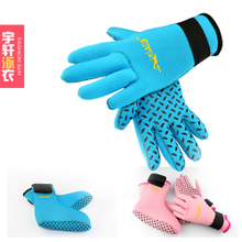 Original Thick Diving Gloves Ski For Children Coral Dive-proof Socks Men and Women in Maldives