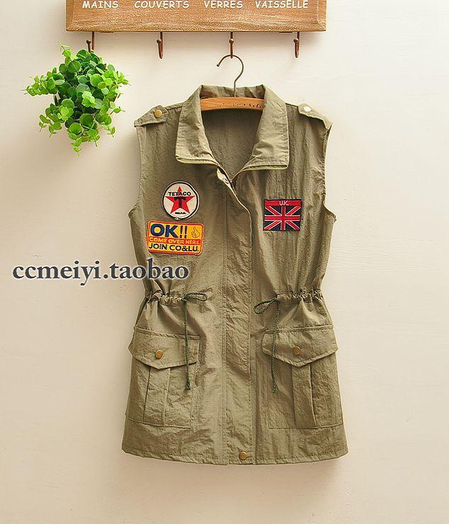Женская жилетка   1-036*2012