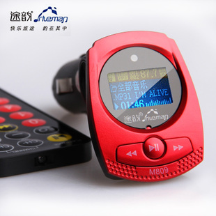 Pedestrian charm car MP3 Pack email genuine original 4G/2G car MP3 car stereo player u disk package mail