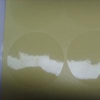 特价促销_圆形直径40mm封口贴透明pvc不干胶标签贴纸_大量现货供