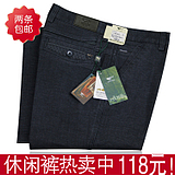 Qipai SEVEN men's summer paragraph counter genuine seven brand casual pants men thin section straight waist trousers Slim easy-care SEVEN
